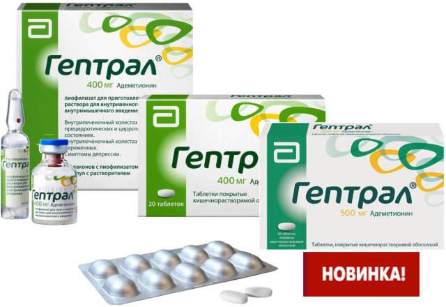 ацикловир форте таблетки 400 мг инструкция