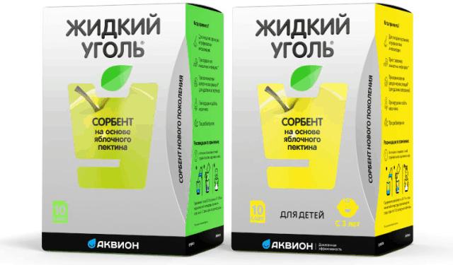 биоактивированный уголь инструкция к применению