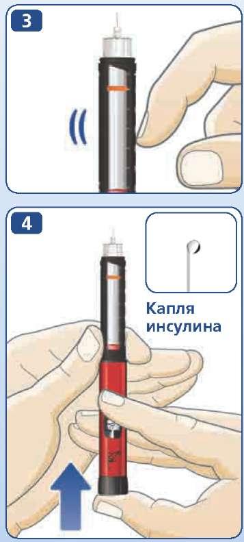 Инъекторы для введения инсулина