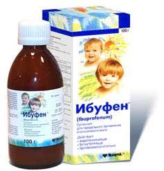 Ибупрофен акрихин для детей инструкция по применению
