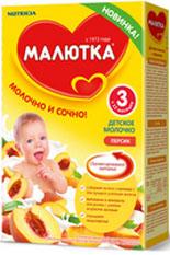 МАЛЮТКА 3 ПЕРСИК