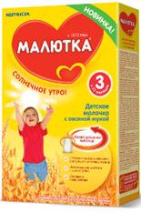 МАЛЮТКА 3 с овсяной мукой с 6 месяцев