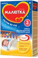 МАЛЮТКА 3 рис c 12 месяцев