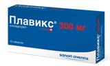 Плавикс 300