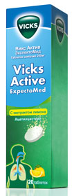 Викс Актив ЭкспектоМед
