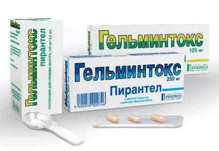 Гельминтокс 125