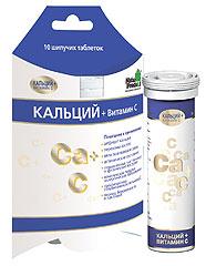 Кальций + Витамин С