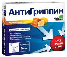 Порошок антигриппин аптечный инструкция по применению