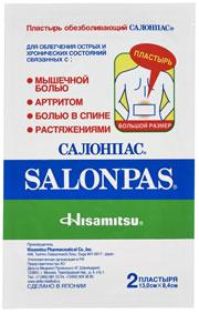 Салонпас