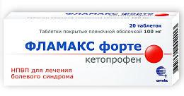 фламакс форте инструкция по применению цена таблетки