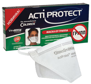 ActiProtect
