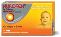 Ибупрофен ребенку 5 лет дозировка