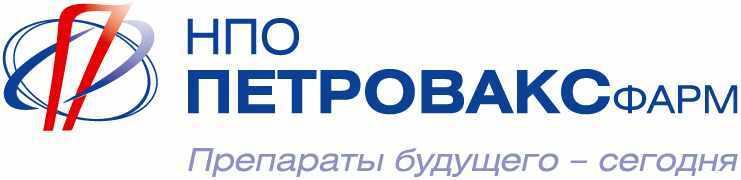 НПО ПЕТРОВАКС ФАРМ